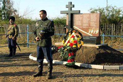 открытие памятника уральским казакам, заживо сожженными в селе Красном Первомайского района Оренбургской области