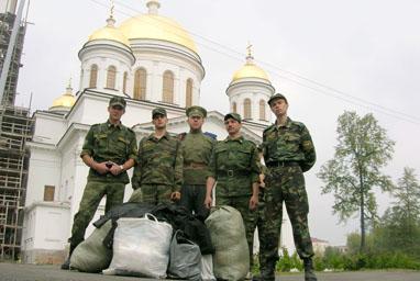 казачата команды Оренбургского ВКО