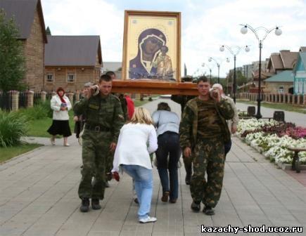 в День Рождества Пресвятой Богородицы, со стороны посёлка Пригородный в город Оренбург прибудет Крестный ход с Табынской иконой Божьей Матери