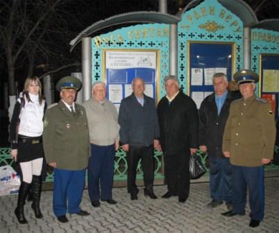 Берг Юрий Александрович и казаки оренбургского окружного казачьего общества принимали активное участие в праздновании святой пасхи.