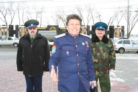 донской казак есаул Плешаков Иван Иванович