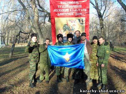 казаки Екатеринбургского отдела ОВКО