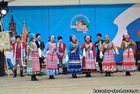 Международный фестиваль Казачья станица Москва 2011