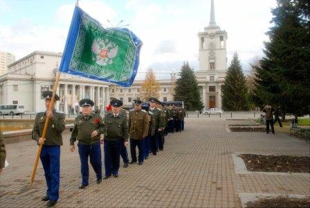 Оренбургское войсковое казачье общество