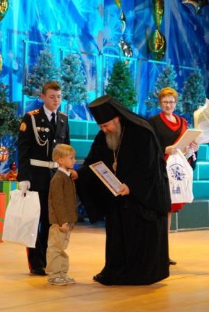 епископ Павлово-Посадский Кирилл принял участие в церемонии торжественного награждения участников IX Международного московского конкурса детского изобразительного творчества Вифлеемская звезда