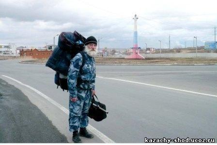 Владимир Брагинцев Есаул Иркутского казачьего войска