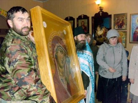 Икона прибыла в молельный дом
