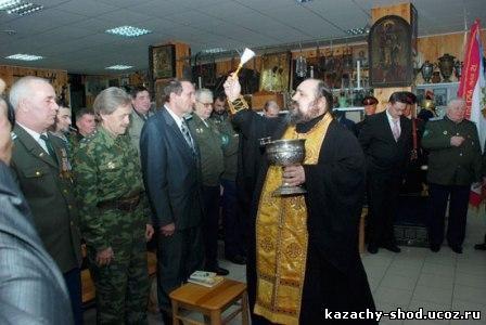 протоиерей Георгий Горлов на традиционном Новогоднем казачьем сходе