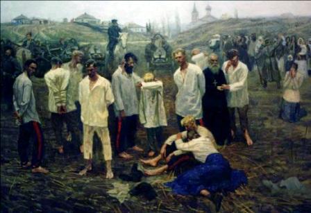 24 января 1919 года на заседании Оргбюро ЦК РКП(б) было подписано Циркулярное письмо об отношении к казакам, вошедшее в историю как директива о расказачивании и положившее начало массовым репрессиям в отношении казачества.