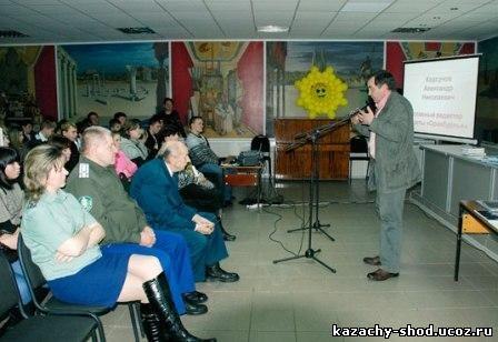 вечер памяти известного литератора, журналиста и казака Николая Федоровича Корсунова