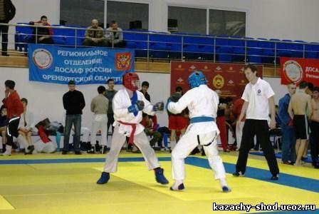 международный турнир по универсальному бою Unifight
