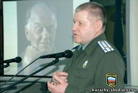 Выступает войсковой старшина Алехин