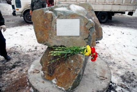 открытии Закладного камня будущего памятника Дети войны