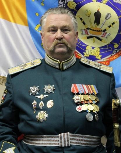 Союза Казаков России Сергей Петрович Готовкин