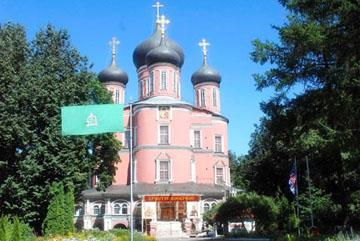 Донского ставропигиального монастыря