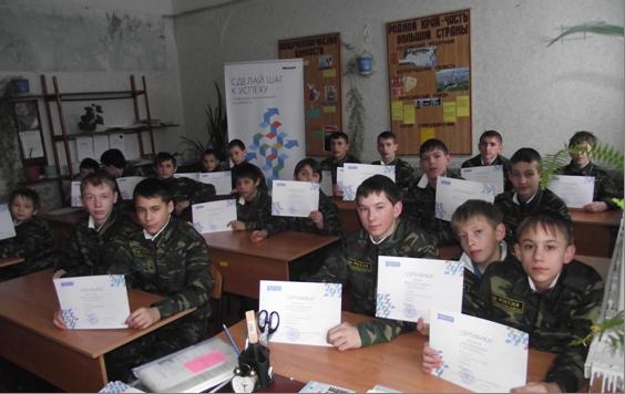 воспитанники кадетского корпуса Всевеликого войска Донского станицы Алексеевской и ученики Самолшенской средней школы