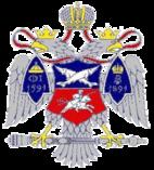 Уральское Яицкое казачье войско