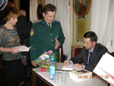 книги об оренбургских казаках Три вяза Андрея Холодова-Воронцова