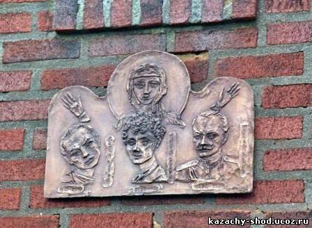 открытие и освящение памятной доски, посвященной известной семье Буровых – супругам Нине и Петру и их сыну Петру