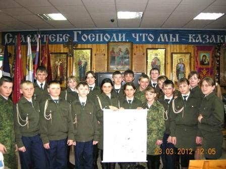 Школьники из казачьего кадетского класса из села Григорьевка Соль-Илецкого района