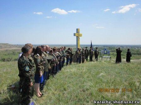 Поклонный крест у села Пилюгино, установленного на месте крупного сражения в годы Гражданской войны, в память погибших казаков Оренбургского казачьего войска с обеих сторон