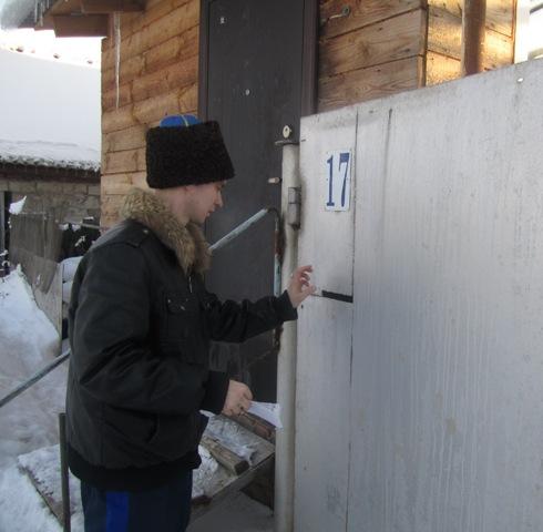 казаки в бузулуке провели рейды по обучению населения мерам пожарной безопасности
