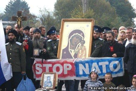 Крестный ход с Табынской иконой Божией Матери из Сербии в Оренбуржье