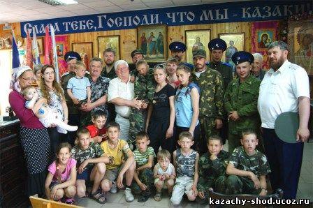 Крестный ход Иверия – часть Святой Руси с иконами Табынской Божьей Матери и Святого царя-мученика Николая, движущийся из Магнитогорска по направлению к Республике Абхазия