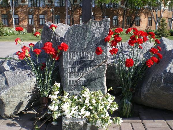 Поклонный крест Ермаку Тимофеевичу
