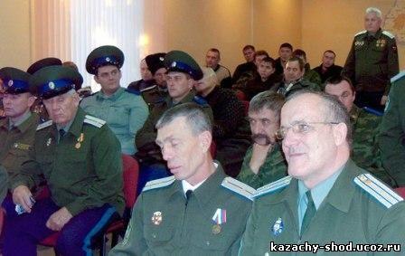 казаки села Тоцкое